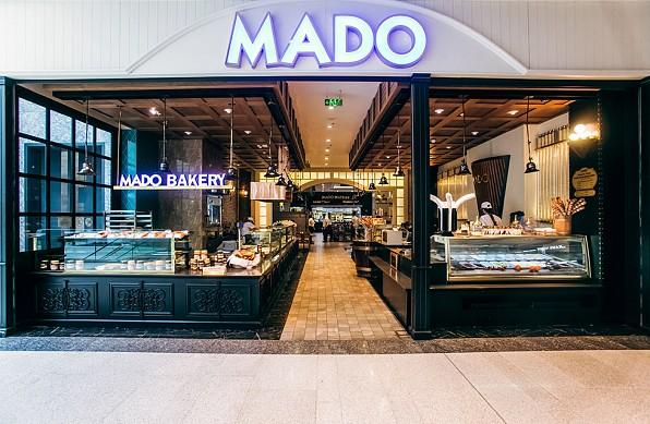 MADO Gənclik Mall